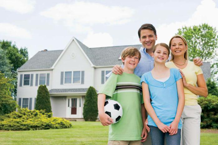 государственная программа молодая семья