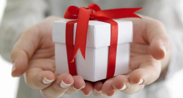 Чем отличается дарственная от договора дарения? Регистрация договора дарения