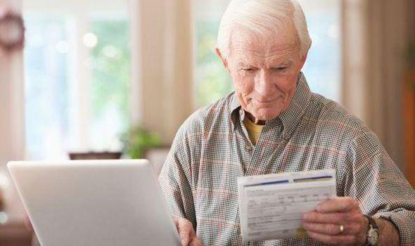 Пенсионеры не платят налог на имущество