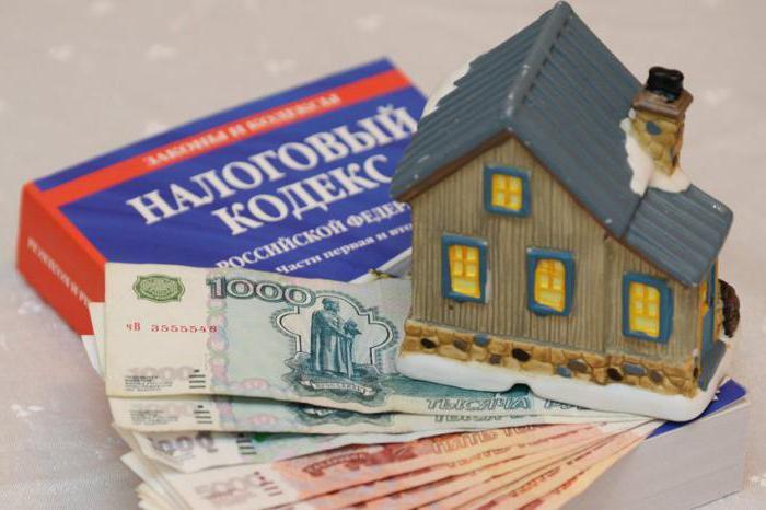 кто освобожден от уплаты налога на недвижимость физических лиц