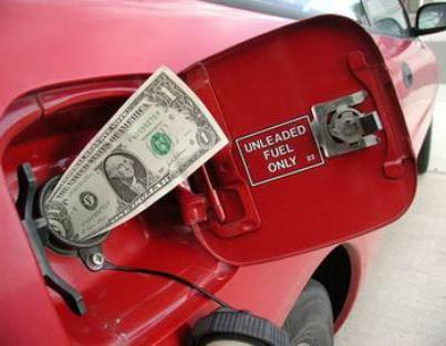 не приходят налоги на машину