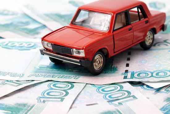 как узнать оплачен ли налог на транспорт