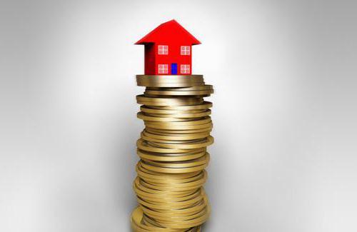 Изображение - Нюансы получения налогового вычета при покупке частного дома с земельным участком 41989