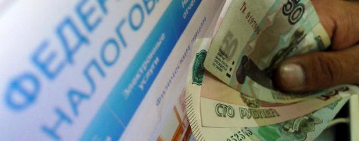 Изображение - Виды налогов на дачу, расчет и оплата, предусмотренные льготы 42130