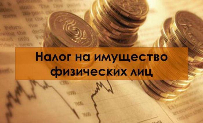 Изображение - Виды налогов на дачу, расчет и оплата, предусмотренные льготы 42135