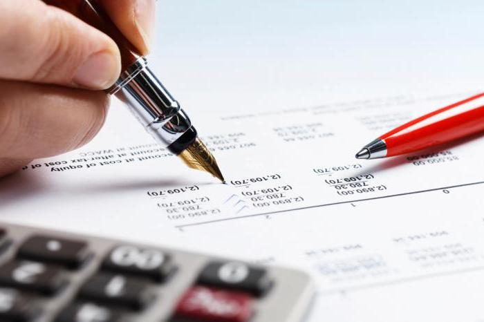 заявление на возврат переплаты по налогу