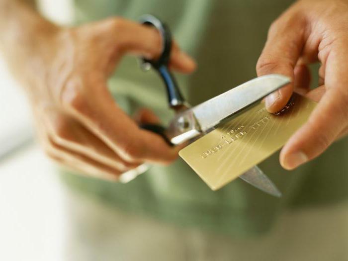 Изображение - Закрытие счета в сбербанке 44223