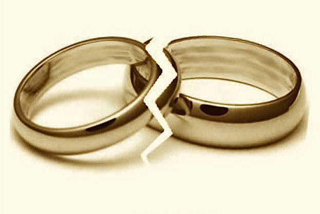 Как быстро оформить развод с мужем или женой?