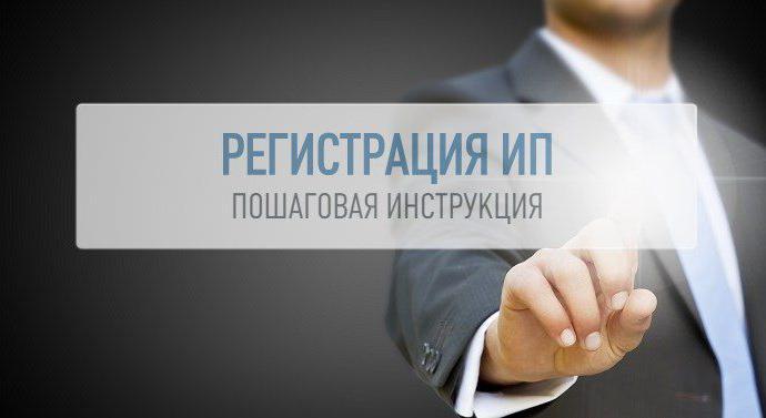 Можно ли зарегистрировать ип по регистрации в москве декларация 3 ндфл за обучение ребенка 2019 образец