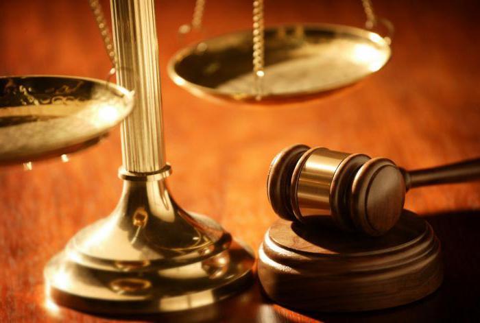 в какой суд нужно подавать на алименты