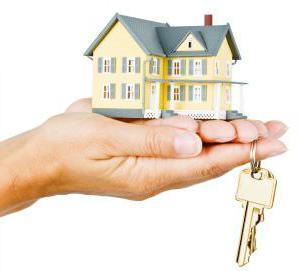 вернуть налог с процентов по ипотеке документы
