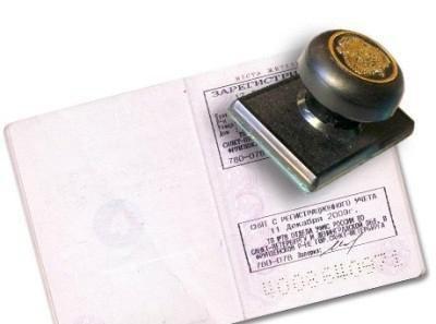 При временной регистрации нужно ли выписываться? Особенности оформления и рекомендации