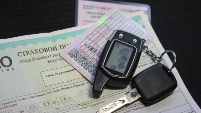 Как поменять права при смене фамилии: пошаговое описание, документы и рекомендации