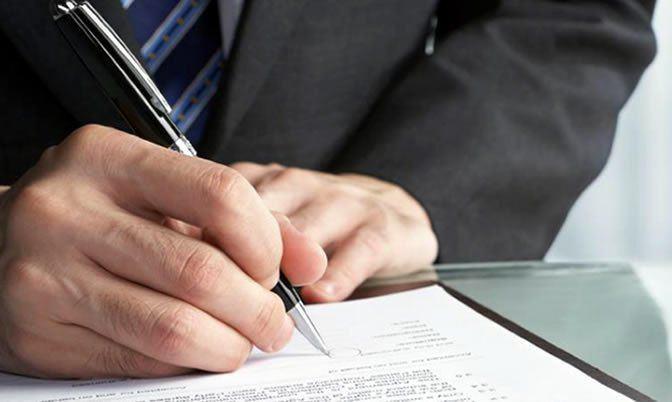 нотариально заверенный договор дарения