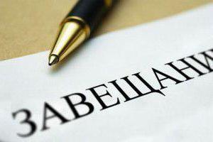 Документы, подтверждающие право собственности на квартиру