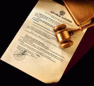 Когда наступает право собственности на недвижимость: консультация юриста
