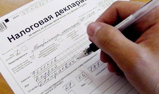 Изображение - Как через налоговую вернуть деньги за ипотеку 50756