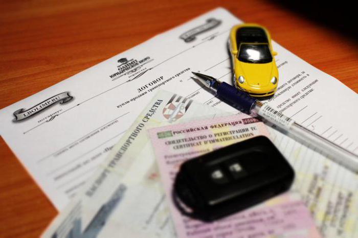 Когда право собственности на автомобиль возникает: с момента передачи от продавца покупателю или с момента регистрации в ГИБДД?