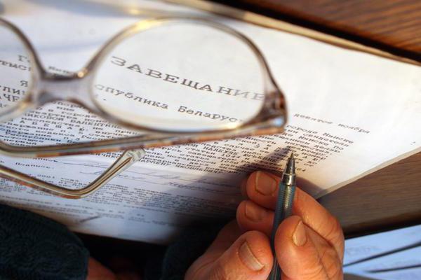 Наследственные правоотношения: особенности и понятие