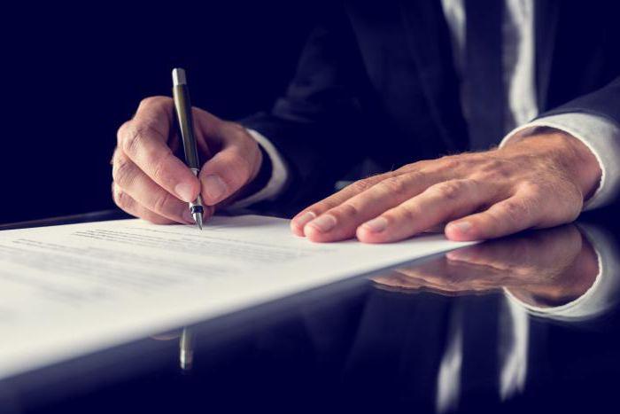 Правомочие собственника: определение, примеры
