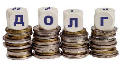 Можно приватизировать квартиру с долгами по квартплате или нет?