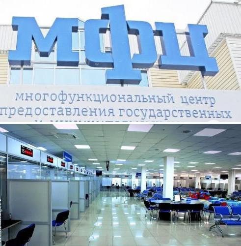 Справка из ЕГРП о наличии собственности в России
