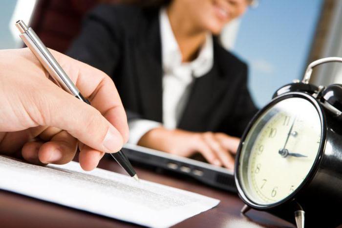 Образец заявления на учебный отпуск: особенности написания, порядок оформления и рекомендации