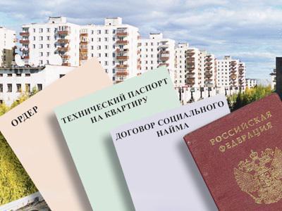 Что делать, если ордер на квартиру утерян: особенности восстановления и рекомендации