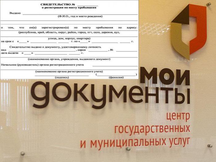 Как пишется заявление собственника о согласии на регистрацию? Образец, особенности оформления