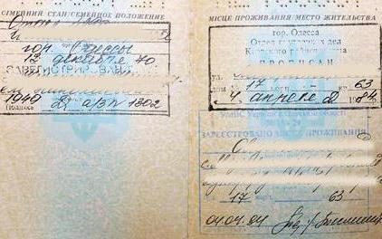 cогласие на прописку регистрацию нотариальное заявление