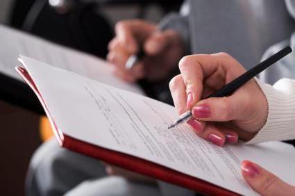 Образец заявление на прописку от собственника: особенности составления
