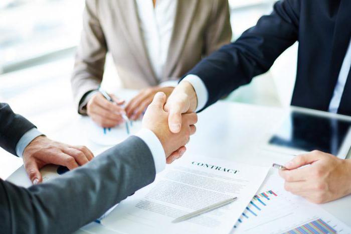 сделки подлежащие обязательной государственной регистрации