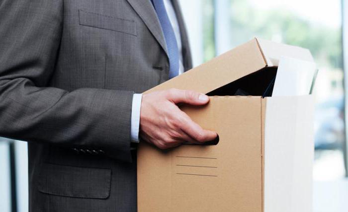 заявление на увольнение без отработки образец в счет отпуска