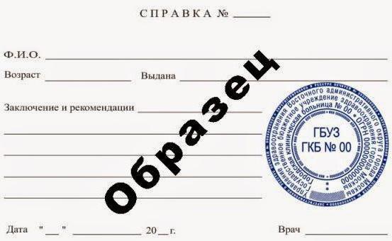 Получение патента на работу в московской области красногорск временная регистрация в спб помощь