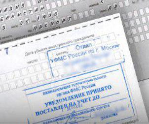 Как оформить патент на работу в Московской области?