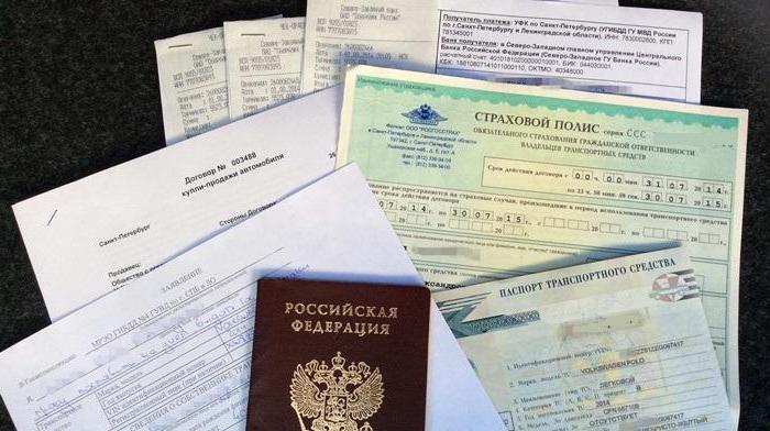 Можно ли ездить без ПТС? Существует ли штраф за езду без ПТС? Паспорт транспортного средства