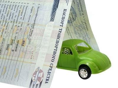 Кто не платит транспортный налог? Категории граждан, освобожденных от уплаты транспортного налога