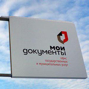 Справка об отсутствии судимости в СПб: особенности оформления, как и где получить