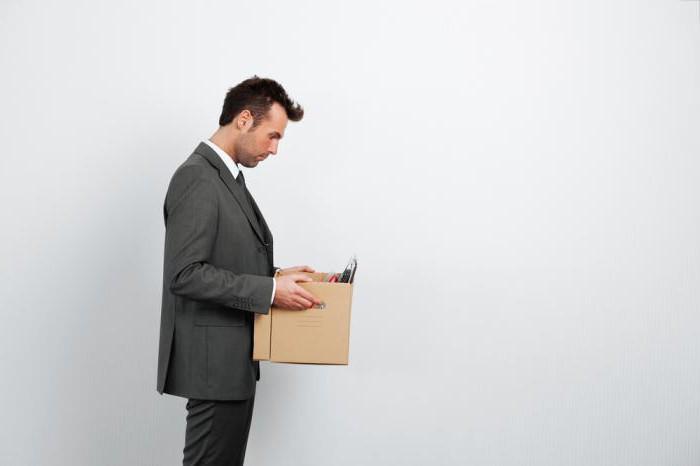 Приказ об увольнении за прогулы: образец распоряжения