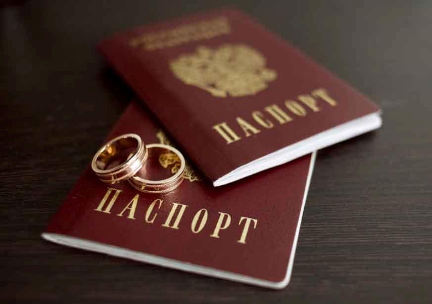 Запись о разводе в паспорте