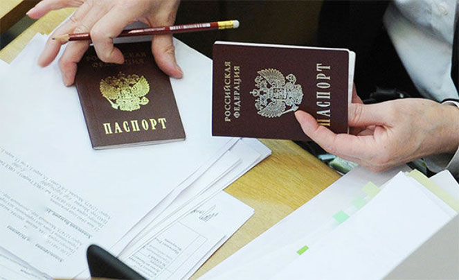 Паспорт и замена прав