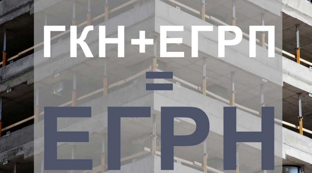 Виды выписок из ЕГРН: стоимость, форма и сроки