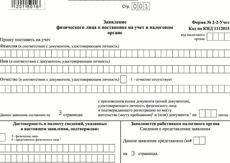 Варианты подачи документов