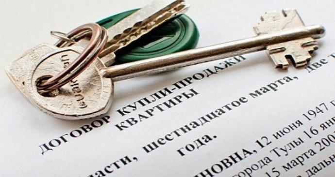Какие нужны документы для продажи дома: перечень