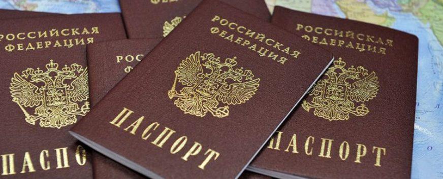 где взять кредит по временному паспорту убрир онлайн банк вход