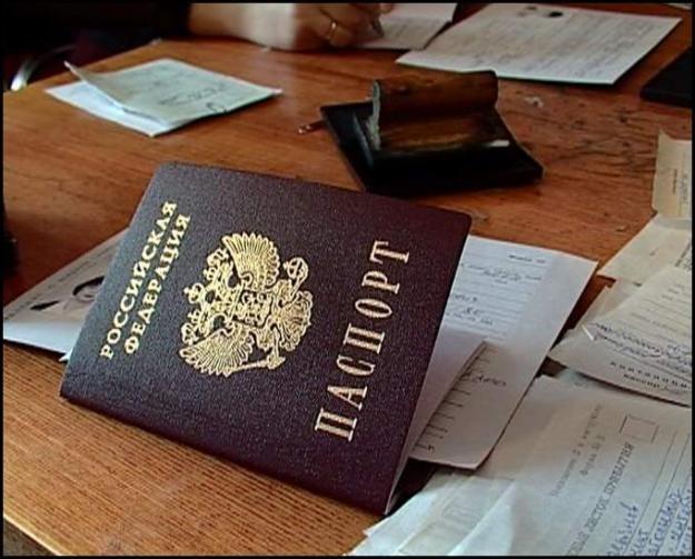 Паспорт для свидетельства о рождении и его дубликата
