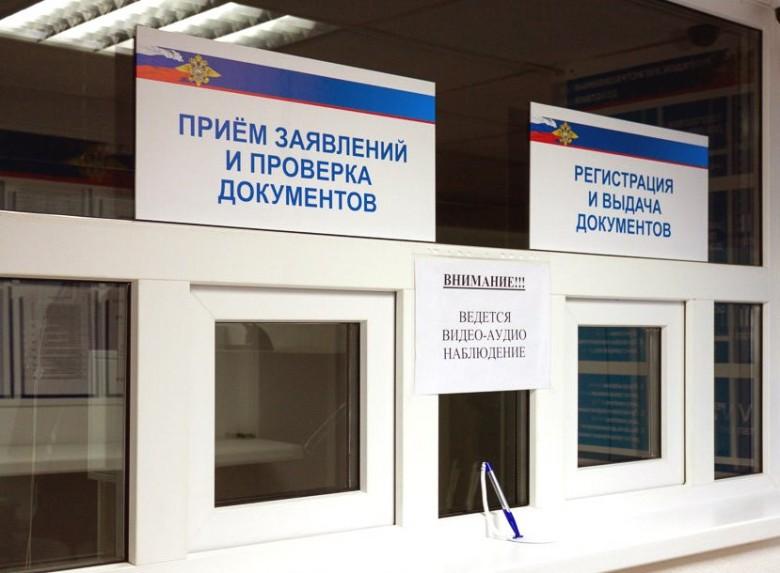 Образец заявления на прекращение регистрации транспортного средства в ГИБДД