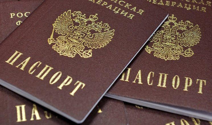 Штрафы в беларуси за утерю паспорта