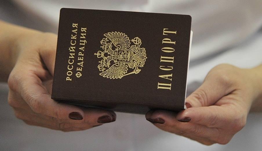 Не платить штраф при замене паспорта