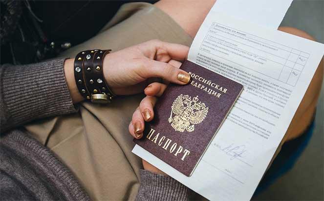 Какие нужны документы при смене ИНН при смене фамилии?